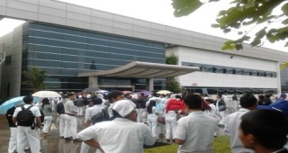 PT. Ihara Manufacturing Indonesia KIIC Karawang